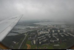 Город Московский, вид с самолета