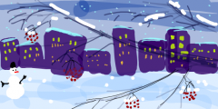 ...накануне Нового года