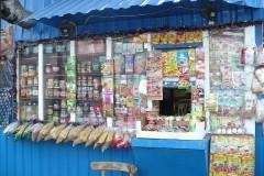 Киоск на рынке.
