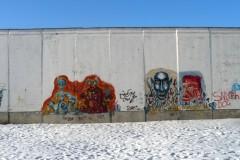 Графити.