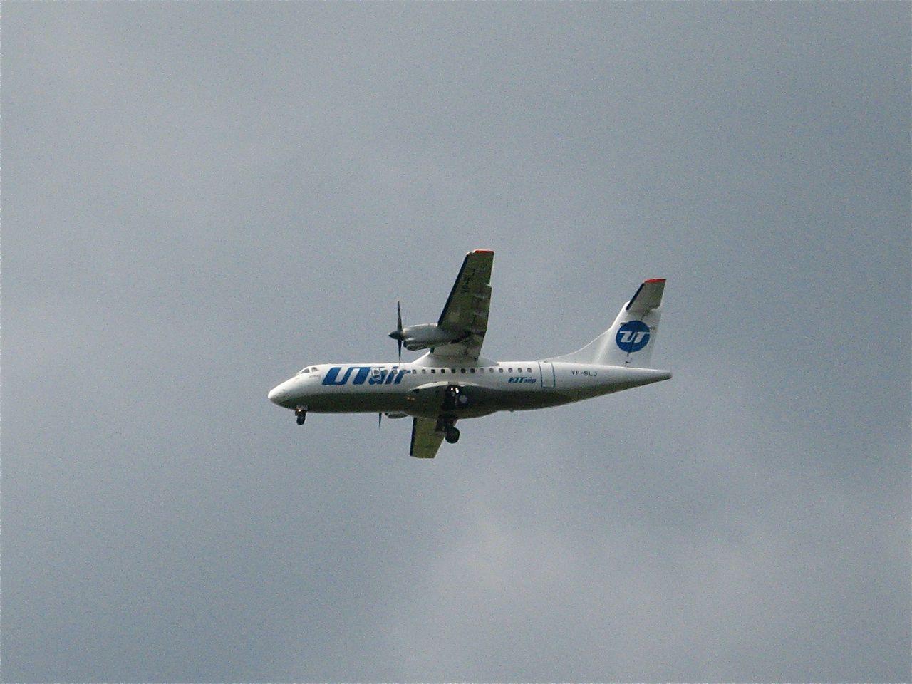 Бразильский самолетег ATR-42