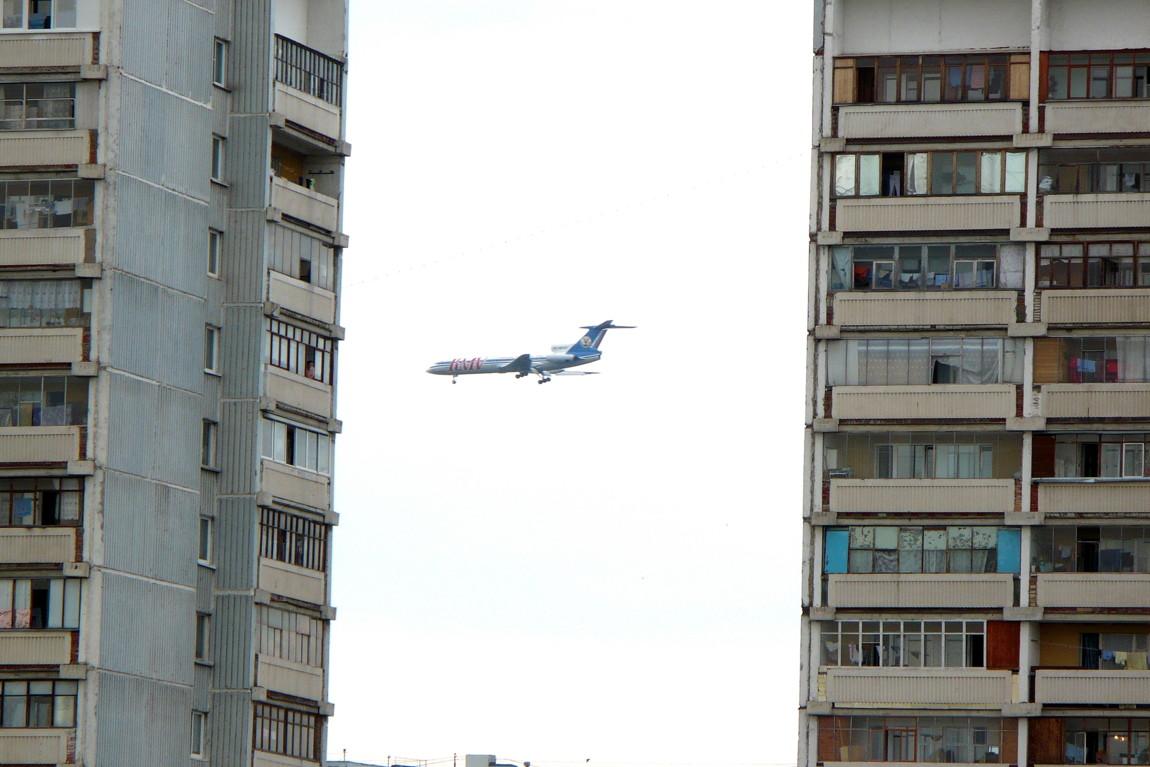 Дом-Самолет-Дом