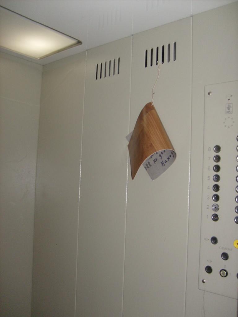 Лифт, который работает с 12 до 14