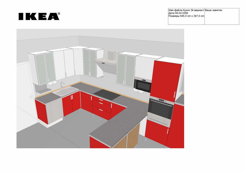 Проект программы для проектирования кухни ИКЕА 9.jpg