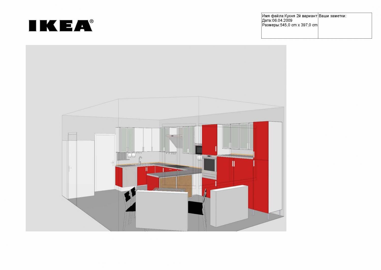 Проект программы для проектирования кухни ИКЕА 2.jpg