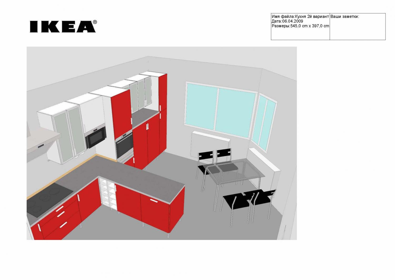 проект программы для проектирования кухни икеа 8jpg галерея