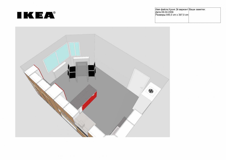 Проект программы для проектирования кухни ИКЕА 4.jpg