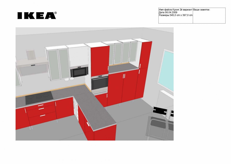проект программы для проектирования кухни икеа 10jpg галерея