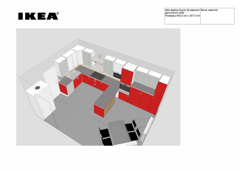 Проект программы для проектирования кухни ИКЕА 5.jpg