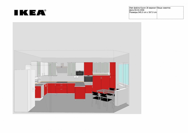 Проект программы для проектирования кухни ИКЕА 1.jpg