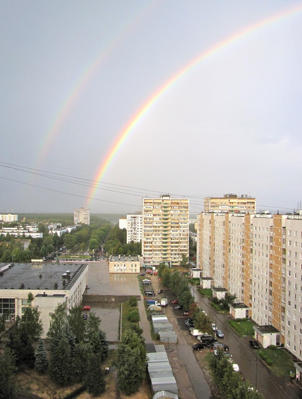 Радуга над городом Московский