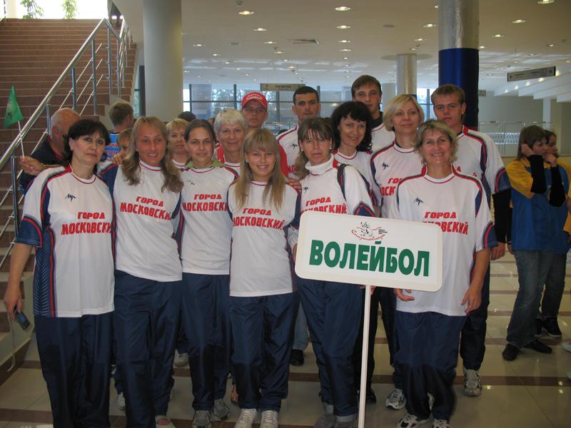 2 спартакиада Ленинского района