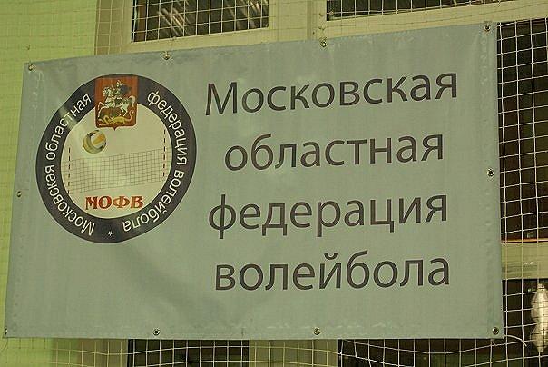 Чемпионат МО. Росич-Мещера