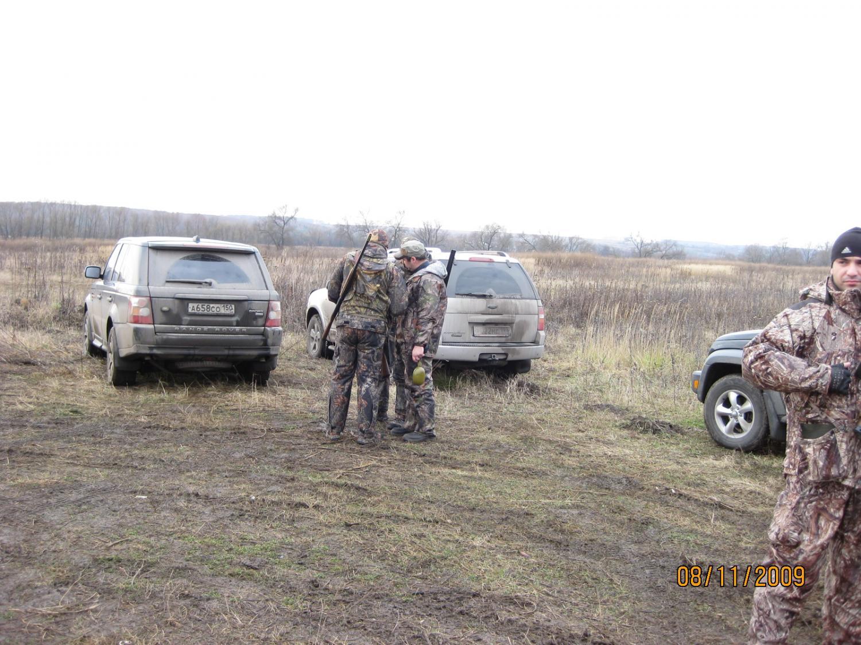 охотники на фазана 8.11.09 г. 005.jpg