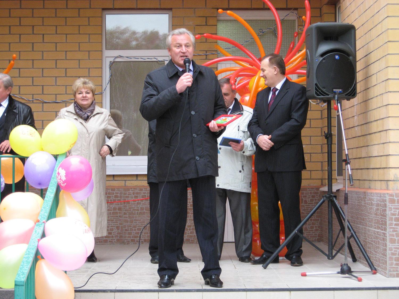 Открытие детского сада в ЖК Юго-Западный, поздравления от ад