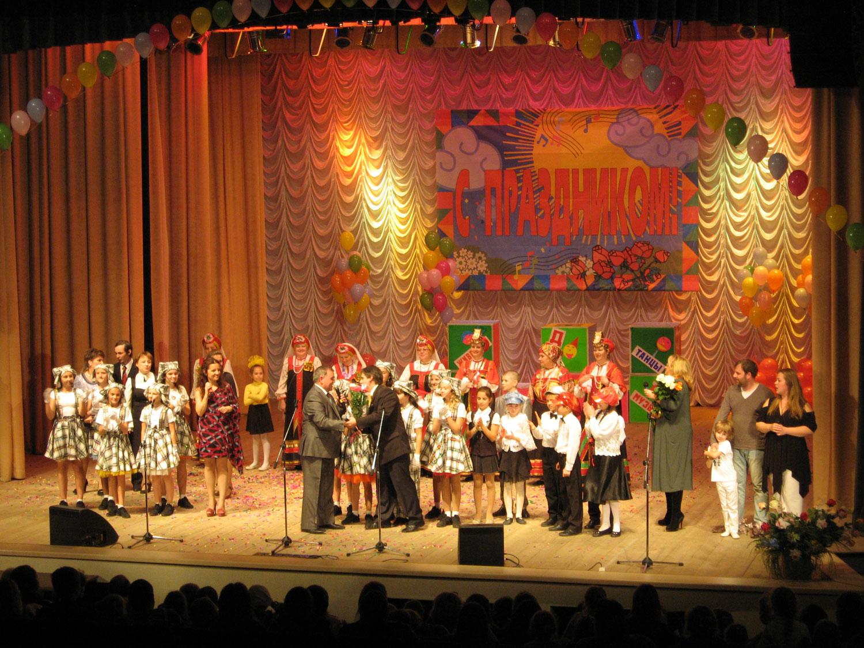 Праздничный концерт ко Дню учителя в ДК Московский