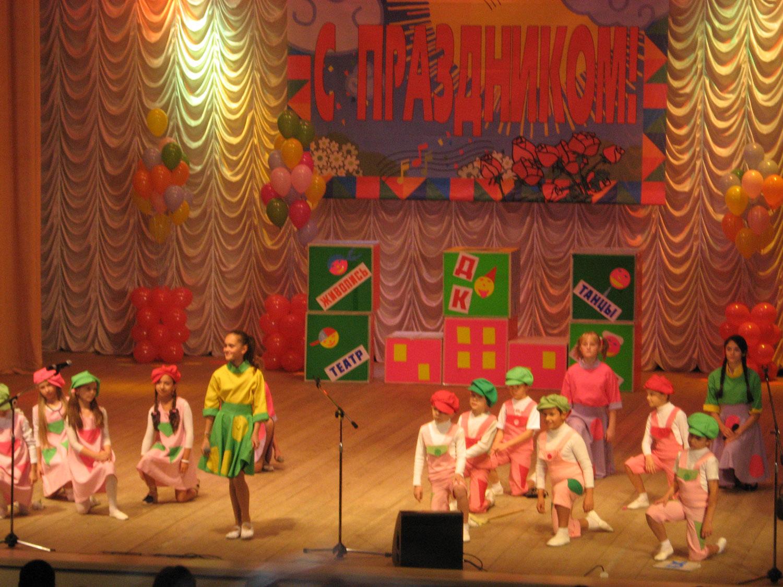 Дети солнца на праздничком концерте в ДК Московский