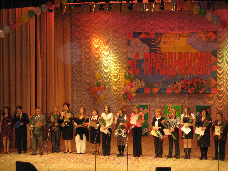 Награждение работников детских садов и учителей