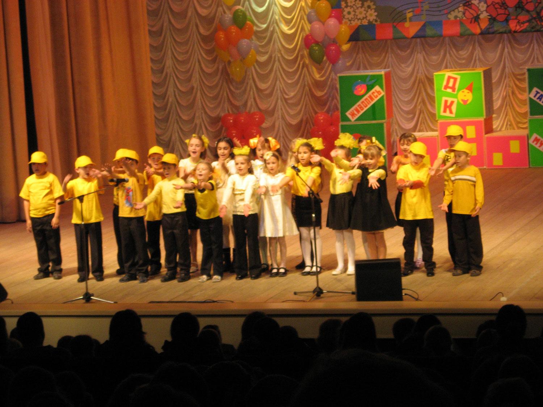 Ученики начальной школы поздравляют с праздником учителей