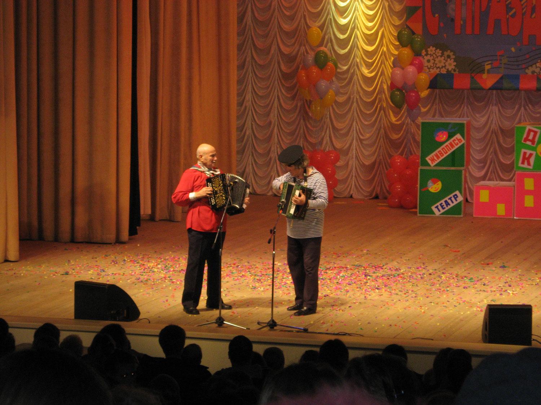 Выступление коллектива Играй гармонь в ДК Московский