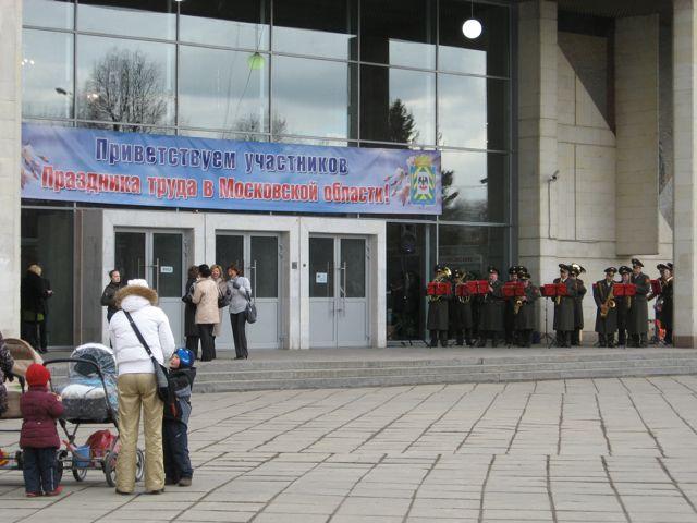 Праздник Труда-2011