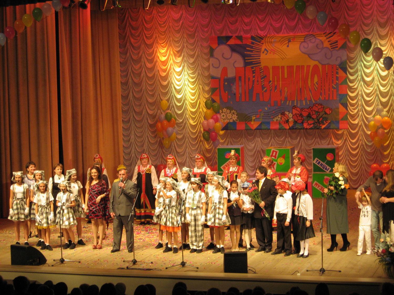 День учителя-2010 в ДК Московский