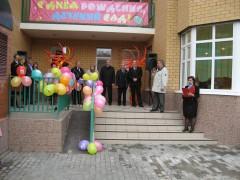 """Администрация на открытии нового детского сада """"Жар-пти"""