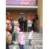 Представители администрации на церемонии открытия детского с