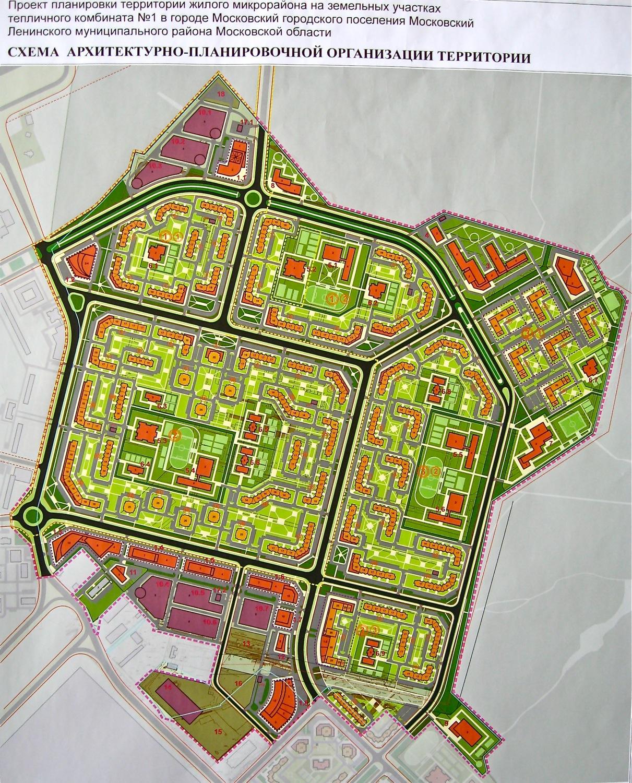 Архитектурно-планировочная организация территории микрорайон