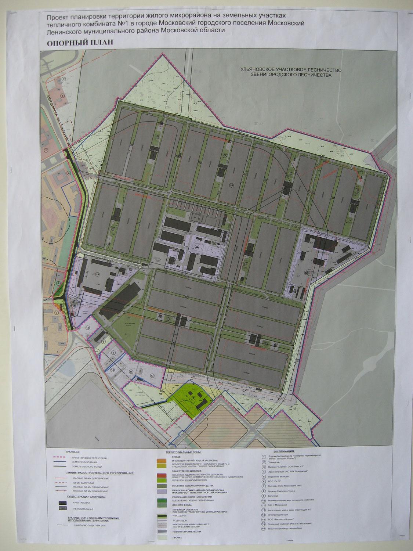 Проект планировки микрорайона Северный