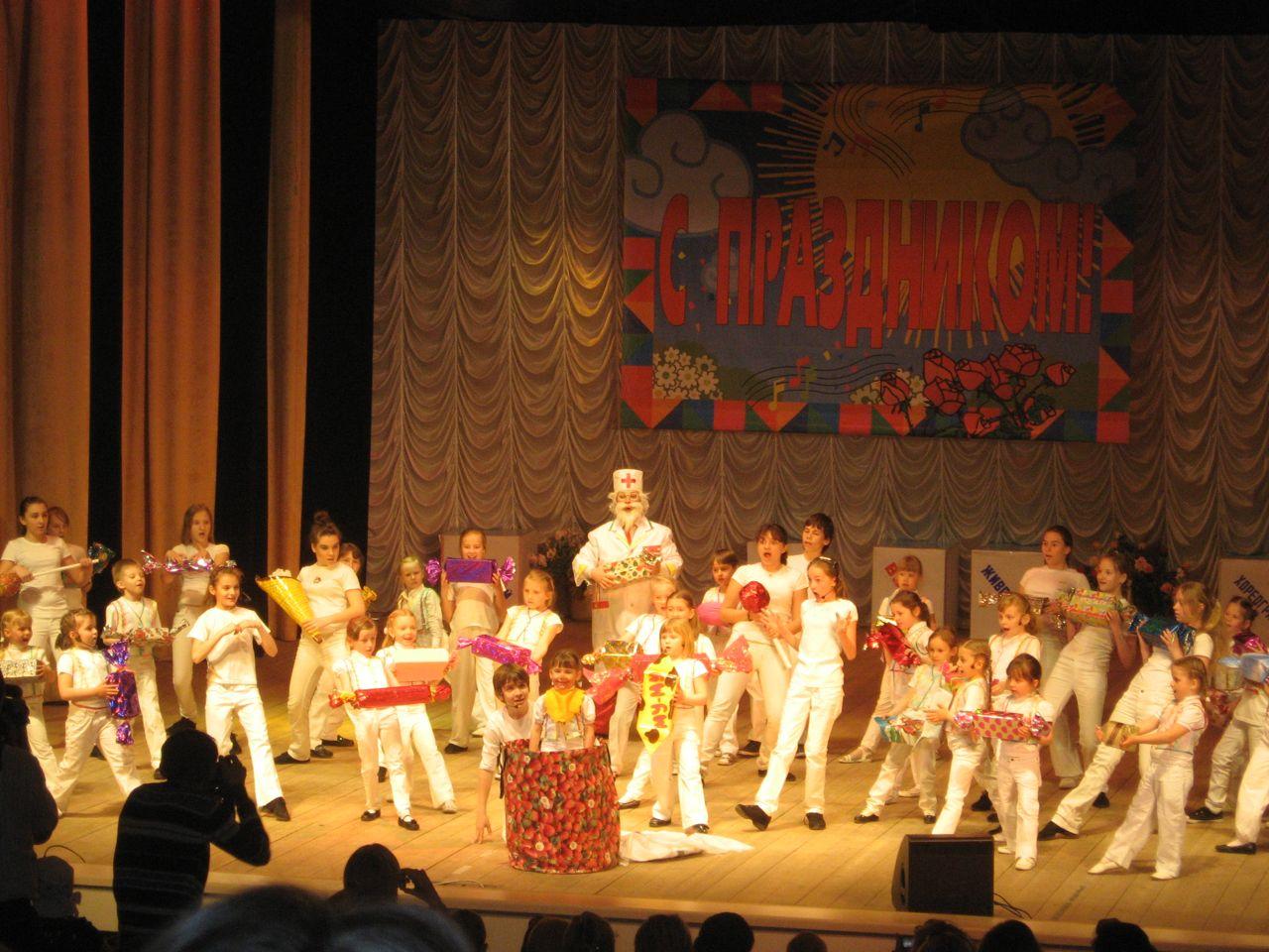Отчетный концерт коллективов ДК Московский
