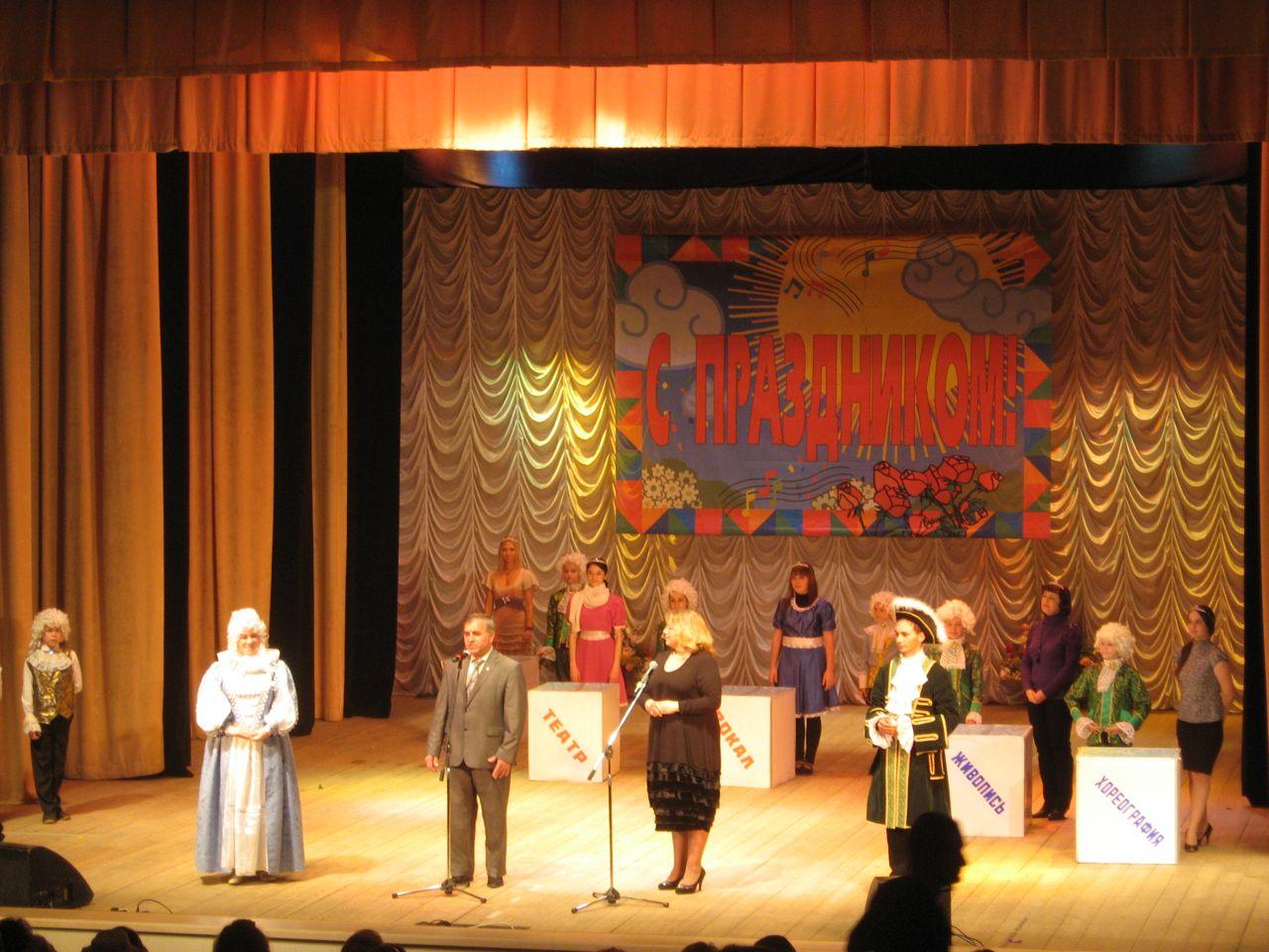 Отчетный концерт в ДК Московский