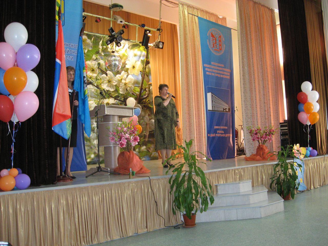 Директор школы №1 поздравляет выпускников с окончанием учебы