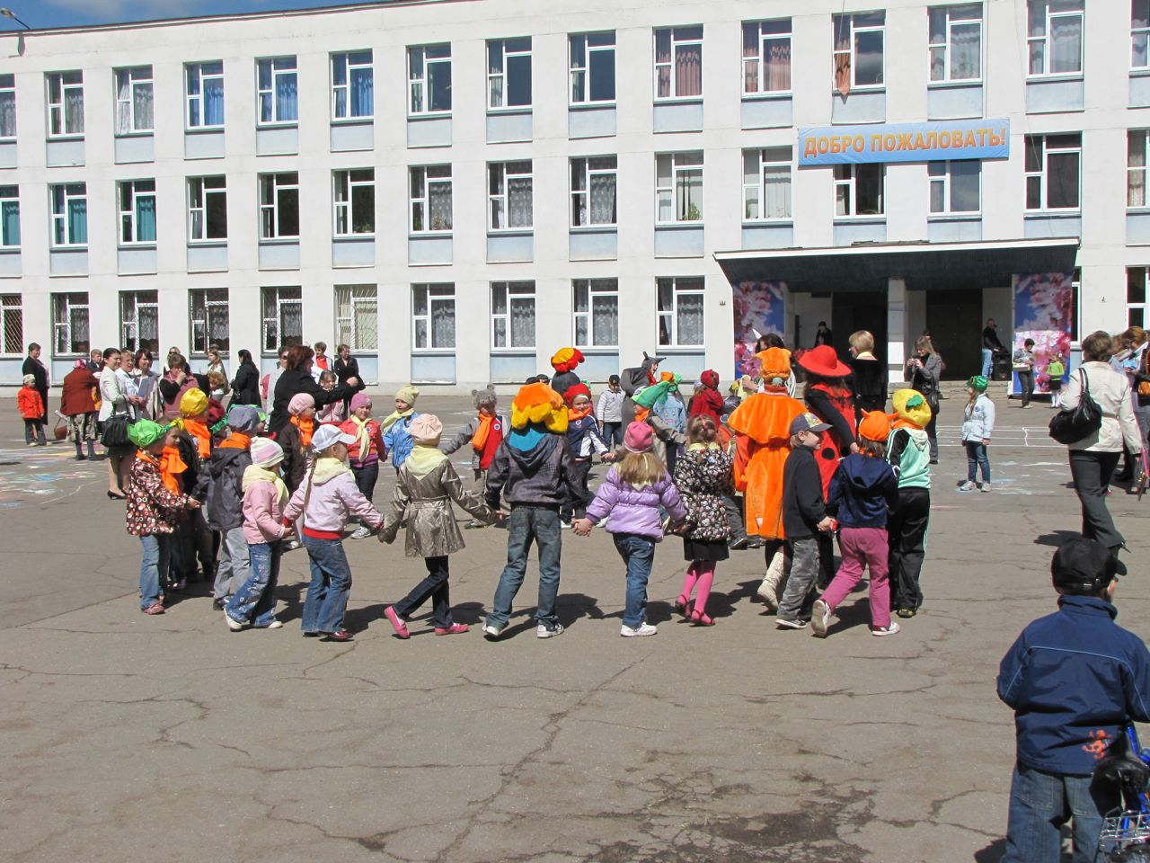 Слет юных экологов в г Московский