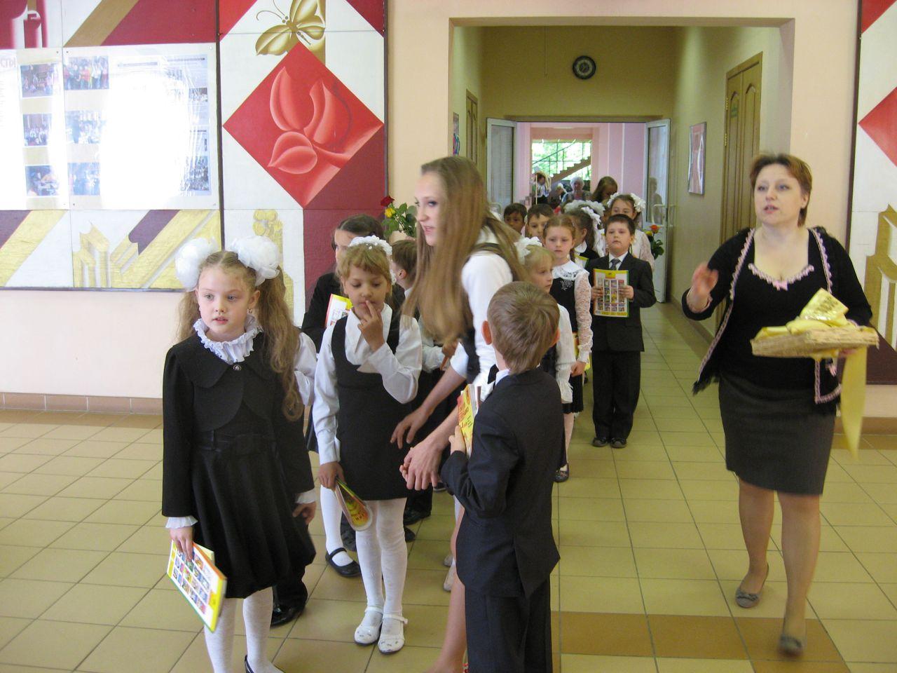 Первые классы школы №1