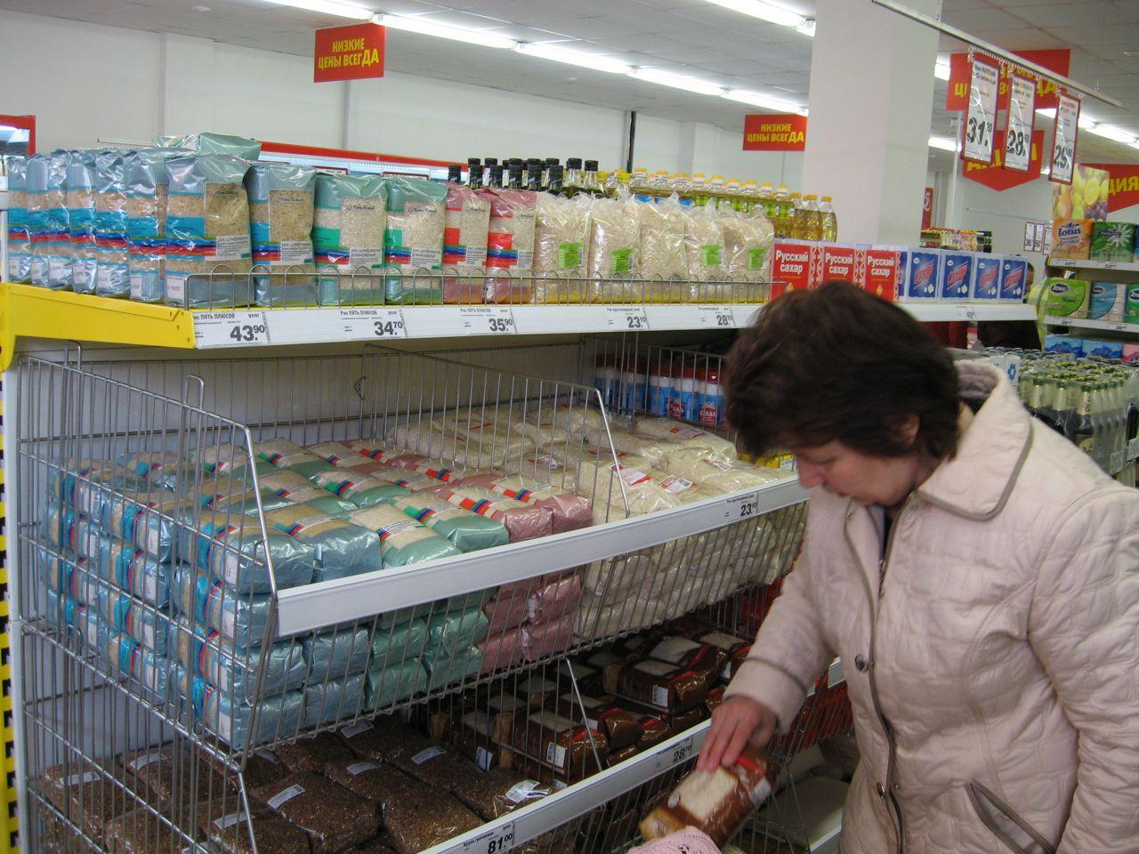 Крупы в магазине Пятерочка