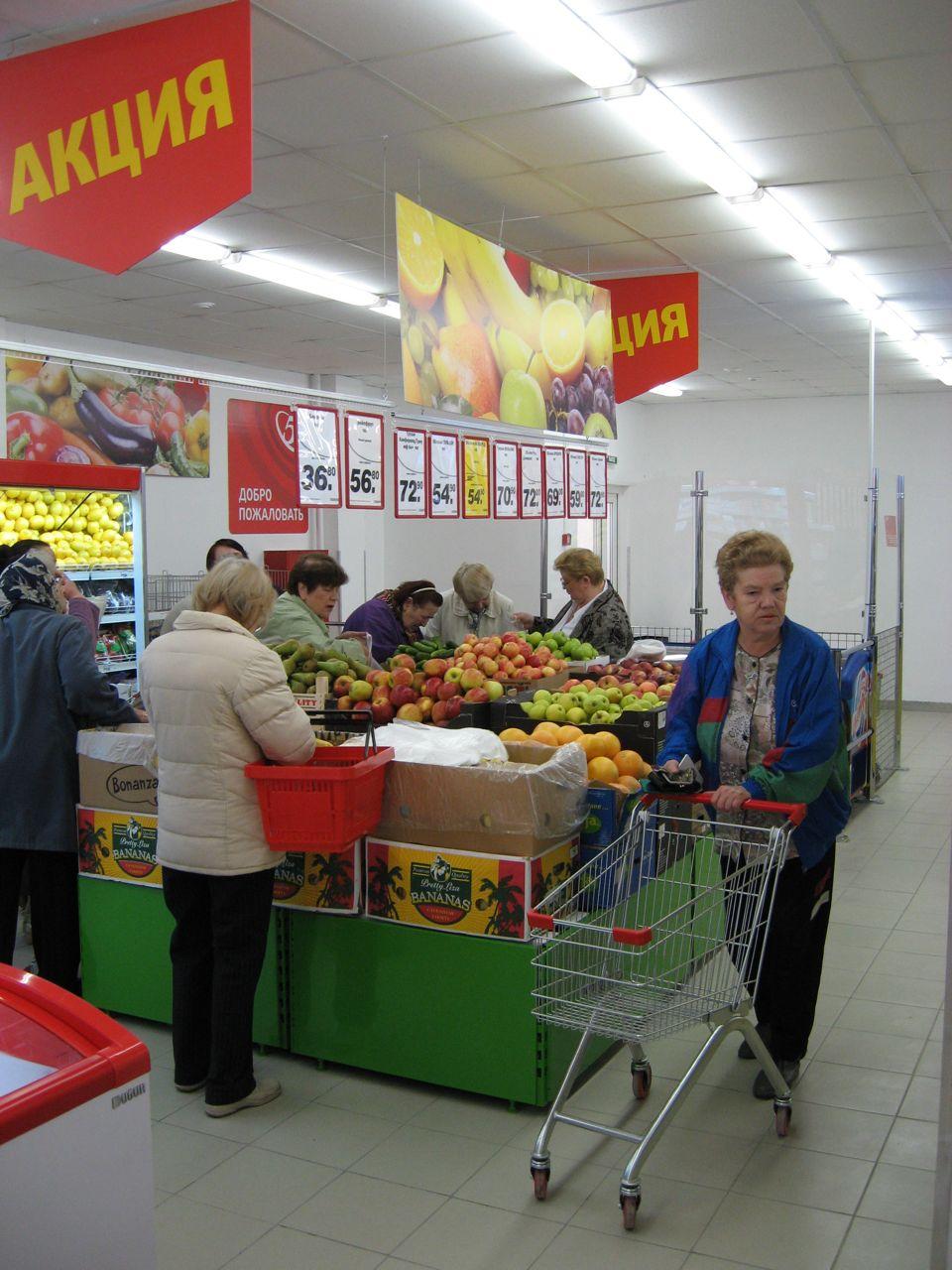 Отдел Фрукты-Овощи
