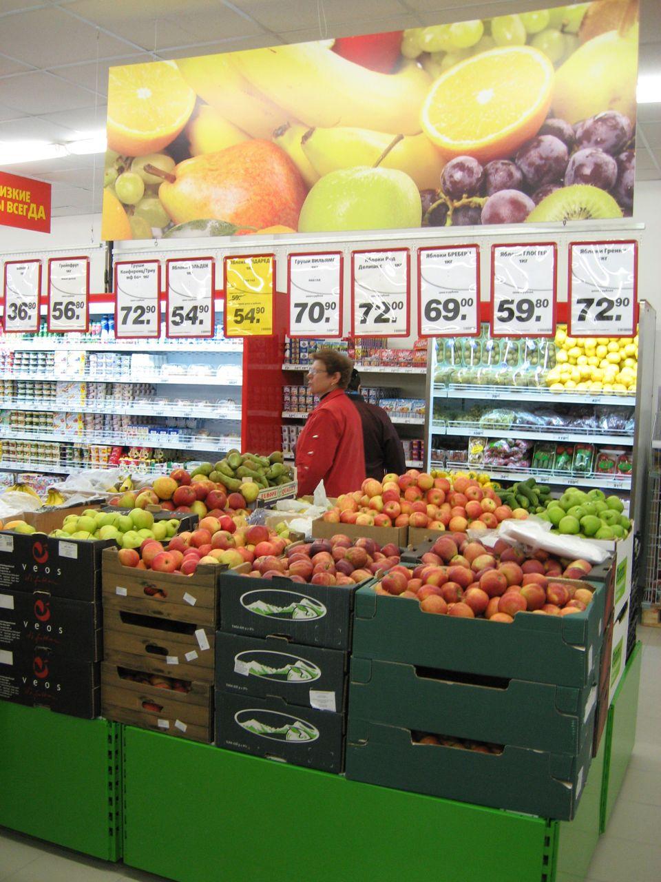 Фрукты-Овощи в магазине Пятерочка