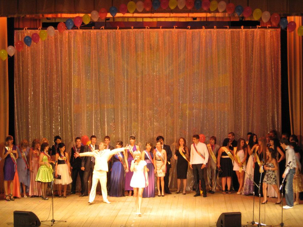 Выступление Терлеевой Елены на Выпускном-2011