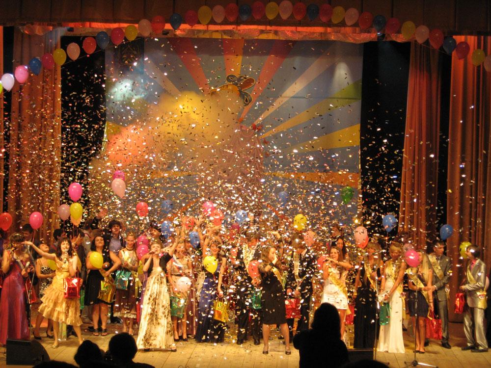 Выпускной бал-2011, ДК Московский