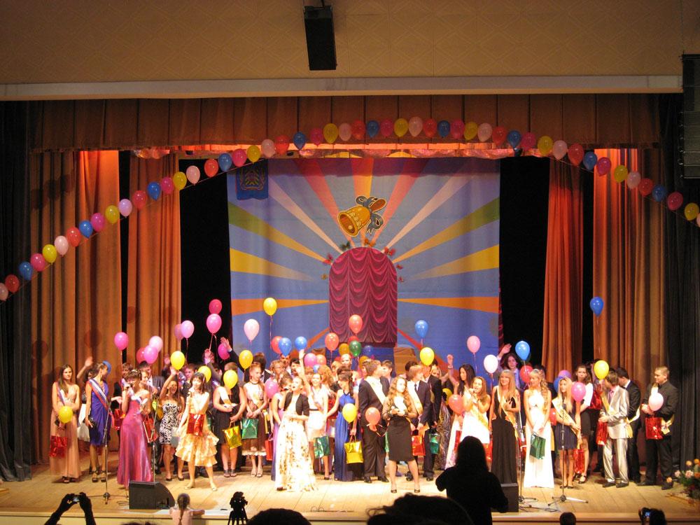 Выпускники-2011, выпускной бал