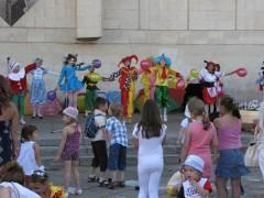 Детский праздник город Московский
