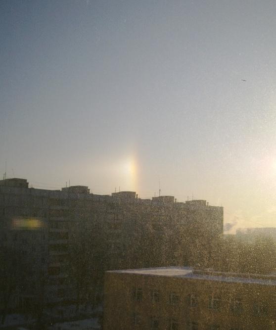 Радуга над Московским 30 января 2012г.jpg