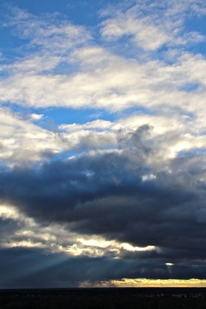 Октябрьское небо