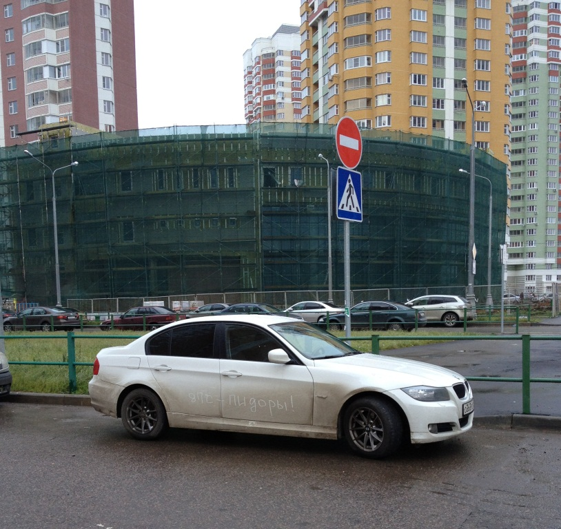 белый бимер на пешеходном переходе