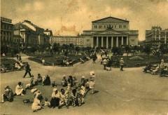 Песочница рядом с Большим театром. 1930 год