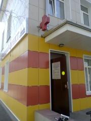 Аптечный пункт № 69-2, г. Московский 1 мкр., д. 54