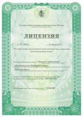 Лицензия КомЖил1