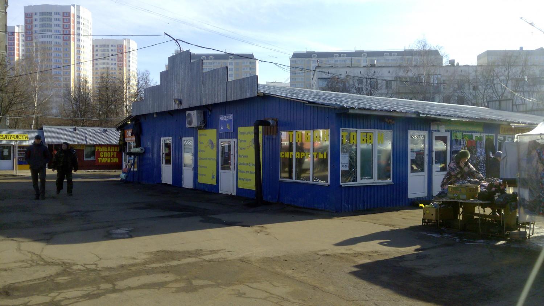 Рынок в 1 мкр., г. Московский, павельон № 79