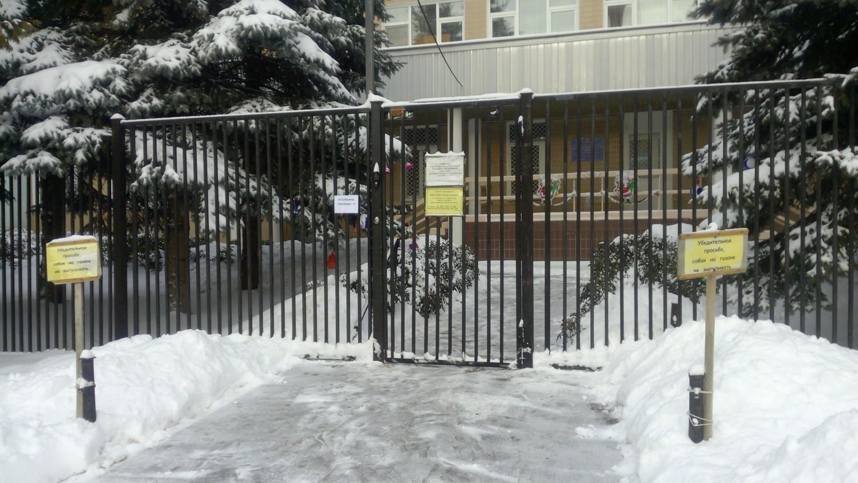 """Детский сад между 33 и 40 домами 1 мкр., """"выгул собак запрещён"""""""